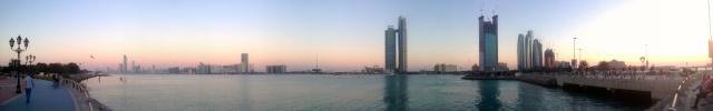 Beautiful Skyline...